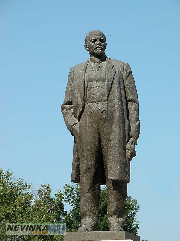 Ленин в полный рост металлоискатель ака 7202м