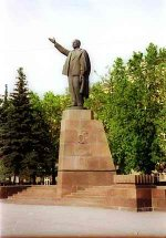 Памятник В.И.Ленину