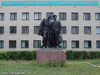 Групповой памятник В.И.Ленину и М.Горькому -- полная фотография