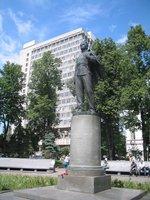 Памятник В.И.Ульянову